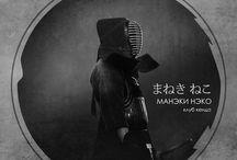 Martial art poster