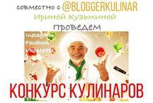 Товары HEALTHY HABITS / Товары представленные в Авторском магазине здорового питания HEALTHY HABITS. Доставка по Киеву и Украине. Продукты для сыроедов, веганов, вегетарианцев, желающих оздоровиться и похудеть. Качественные продукты со всего мира. Гарантия качества от HealthyHabits! Заходите к нам в гости, будет вкусно www.healthyhabits.com.ua