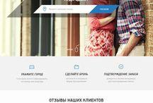 Нанедельку / Дизайн информационно-сервисного портала Нанедельку - удобный поиск гостиниц по России.