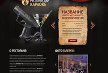 Ресторан 007 / Дизайн сайта ресторана в стиле бондианы