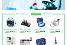 Мединтех-М / Дизайн каталога по медицинскому оборудованию