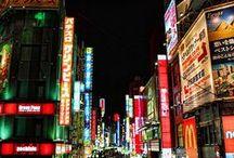 Dreams - Japan