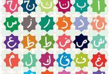 Árabe / Recursos y materiales para aprender árabe niños