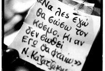 ** Quotes **