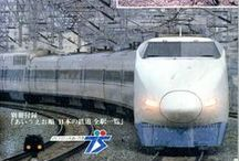 Railway timetable / 鉄道時刻表をスキャナし、簡単な解説を加えていきます。  Is scanner railway timetable, will continue to adding commentary.