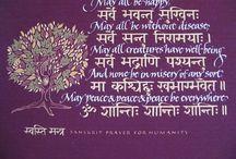 Mantras Sutras Energy Chants / by Sujeeta Malik
