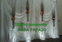 http://marapapado.blogspot.gr/2012/09/mara-papado_7507.html