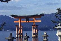 Япония Japan