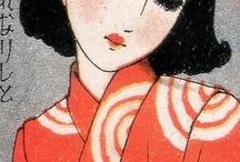 Japón / by Nancy Naranjo