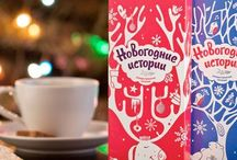 xmas themed packaging - inspiration