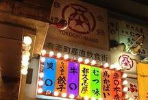 お散歩_日比谷/有楽町/銀座