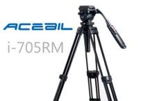 Acebil RM Series Tripod Systems / Acebil's line of video tripods with built in zoom control and record function.