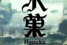 Hyouka / 氷菓