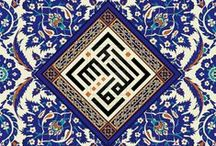 Old & modern islamic art