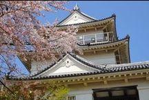 Japantastic! / The Land of Kawaii and Kit Kats