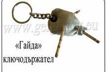 Bulgarian folk instruments - souvenirs / handmade
