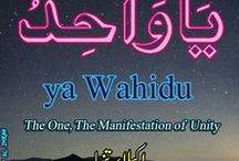 ALLAH Names / ALLAH Names Asma ul Husna Ism Shareef
