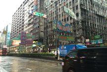 HongKong trip 2015 13-16th Aug