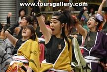 Japan Toursgallery Tours / Escorted small group special interest tours to Japan in Spring, Autumn and Winter. Gardens, Geisha, Volcanoes, people, Pottery, arts & Crafts
