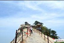 Mount HuaShan Tour / XiAn Tour  Mount HuaShan Travel Guide www.westchinaGo.com info@westchinago.com