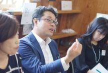 2014.09.26「地域の食文化を伝える」 / メインゲストに、今代司酒造/峰村商店代表の葉葺正幸さんをお迎えしてのトーク。