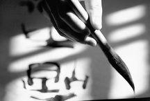 Nihon Calligraphy