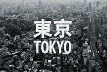 Nihon / Tokyo