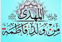 شيعة علي ابن ابي طالب هم الفائزون / الاعتقادات  / by hide shake