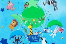 Custom made paintings for baby,girls,boys,for all. Info : katerina.vagia@yahoo.com