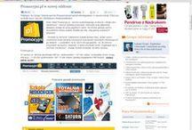 Promocyjni.pl / Promocyjni.pl to nowoczesny serwis internetowy prezentujący gazetki promocyjne sklepów i dużych sieci handlowych blisko Twojego miejsca zamieszkania. To pierwsze w Polsce oparte na geolokalizacji narzędzie pozwalające uporządkować gazetki promocyjne, które uwielbiasz przeglądać!