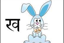 Fun Free Hindi Games for Kids / Fun Hindi Games for kids to play. Free online Hindi interactive games for kids to play!