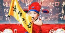 寶寶照_Kid/baby photography / #baby photo #baby photography #baby#寶寶寫真#寶寶照#寶寶攝影 http://baby.wswed.com/baby.html