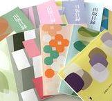 Works|製作事例 / 京都の印刷会社からふね屋の製作事例をご紹介します。印刷の他にうちわ、扇子、紙のプロダクト、本、WEBなど。