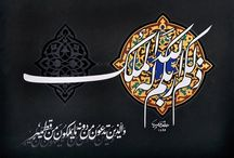 Calligraphy / Words and meanings in Islamic culture written in beautiful style of Arabic Calligraphy art / by E Shalaby