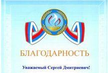 """Отзывы о работе Экспертного центра """"ИНДЕКС"""" / Все отзывы о работе Экспертного центра """"ИНДЕКС""""  http://www.indeks.ru/responses/"""