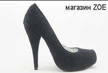Shoes! / by magazin Zoe