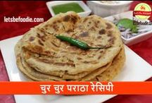 Recipes In Hindi / Cooking video and written recipes in hindi language.