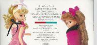 album poupée diagrammes crochet / tenue au crochet pour barbie ou autres  pas en français mais avec diagrammes