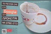 WEB SEO GREECE articles / Εδώ θα βρείτε pin με άρθρα από το 1ο Ελληνικό Blog για SEO & Digital Marketing
