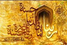 4 Islamic Calligraphy / by Amira Zaky