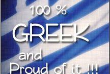 Greek recipes / fagita