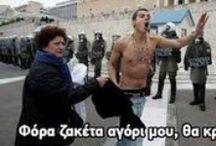 GREEK WAY