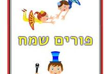 Purim - Free Printables / Purim is right around the corner - celebrate with colorful circus inspired free printables
