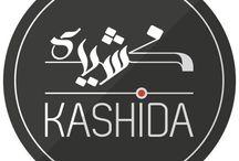 Kashida Portfolio / All works © KASHIDA 2014:2016.   Please do not reproduce without the expressed written consent of Kashida Media Services