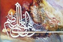 Arabic Calligraphy / by Ihab Eladawi
