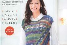 Knitting/Crochet / Knitting/Crochet
