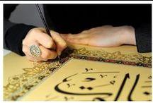 Tezhip / Altın ile süsleme sanatı. / by H.Nur Ş.