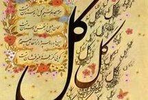Letteratur & Calligraphy Persian /  Persia Mirabile