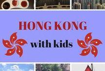 International Travel for Families / Family Friendly International Travel Destinations and Tips.
