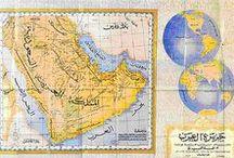 GOLFO PERSICO -(IRAN)                    --------------------  خلیج همیشه پارس - ایران / خلیج همیشه پارس - ایران Not jiust Golfo Persico      الفارس الخلیج